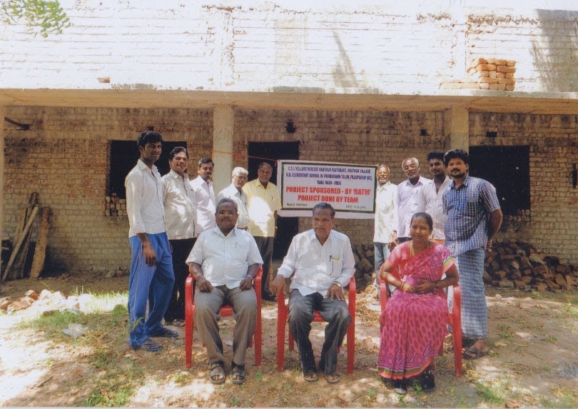 MD Elementary School, Villupuram