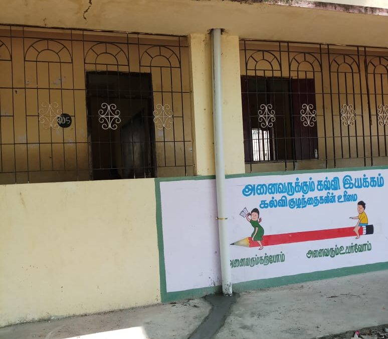Rain Water Harvesting for Advent Christian School
