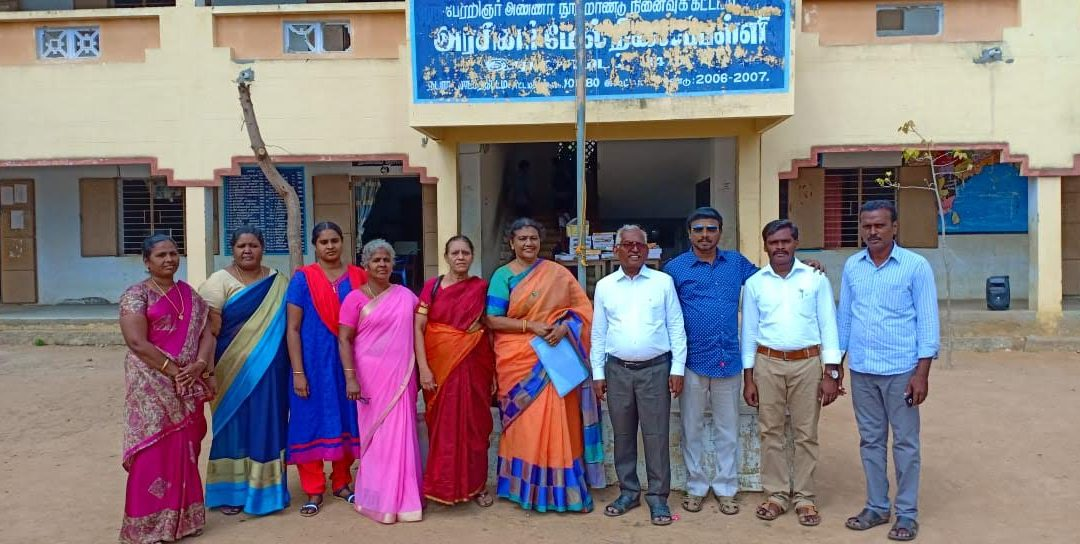 Rajamadam Higher Secondary School